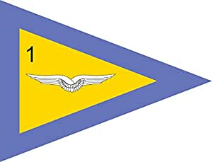 magFlags Flagge: XL Divisionskommandeur Luftwaffe Bundeswehr 2004 | Querformat Fahne | 2.16m² | 130x170cm » Fahne 100% Made in Germany