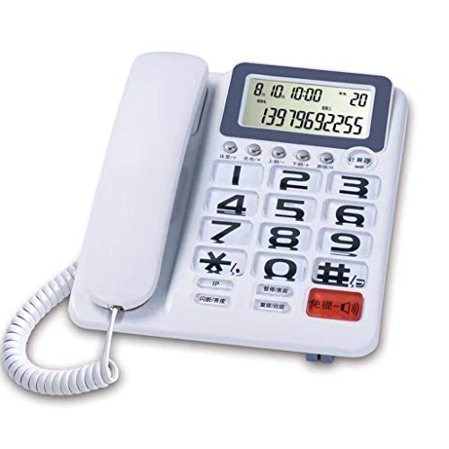PHONE Kabelgebundenes Telefon Mit GroßEr Taste Und Anruferkennung, Freisprecheinrichtung, GroßEs LCD-Display/Taste. GroßEr Klingelton, Flash/R-Taste/Taschenrechnerfunktion. Rot/Weiß 9 * 6 * 3 (in) -