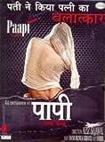 Paapi Ek Satya Katha