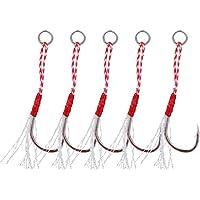 5pcs Ganchos de Pesca Heavy Duty Metal Ganchos de Pesca con Pluma para Accesorios de Pesca Aparejos(11#)