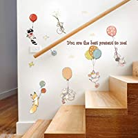 UPXIANG Modern Style Removable Decal Art Mural Wall Sticker Home Room DIY Decor,Removable for Kids Nursery Bedroom Living Room