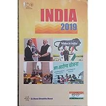 India 2019