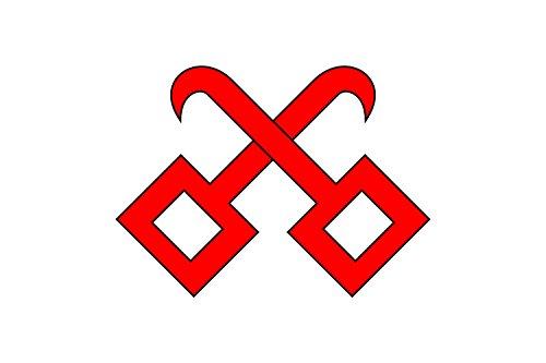 magFlags Flagge: Large Orel okres Chrudim | Municipality Orel, Chrudim District, Czechia | Orel, okres Chrudim, Esko | Querformat Fahne | 1.35m² | 90x150cm » Fahne 100% Made in Germany