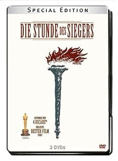 Die Stunde des Siegers (Steelbook) [Special Edition] [2 DVDs]