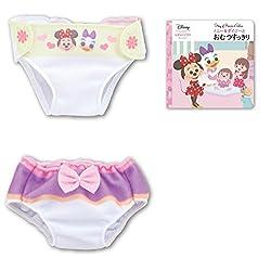 Lemin and Soran Minnie & Daisies Nappy & Diaper Cover Set