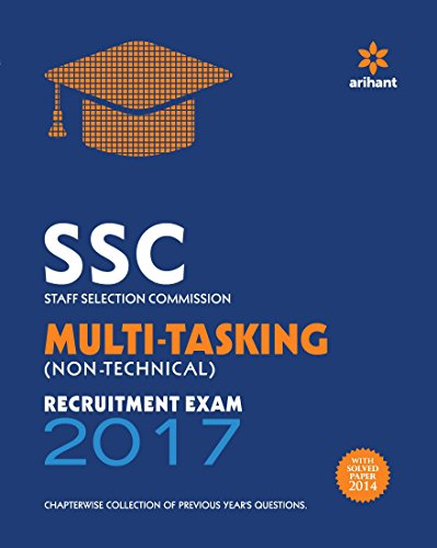 SSC Multi-tasking (Non-technical) Recruitment Exam 2017