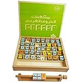 : لعبة مكعبات الحروف الابجدية العربية – 40 قطعة(مكعب