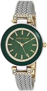 Anne Klein Ladies Quartz watch - AK1907GNTT