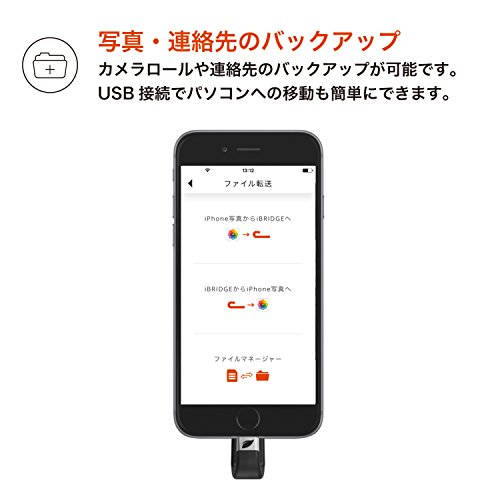 41bowngb3wL - [ebay PLUS] Leef iBridge 64GB USB 2.0 auf Lightning Speichererweiterung für iPhone/iPad für 30€