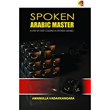 Amazon in: Amanulla Vadakkangara: Books