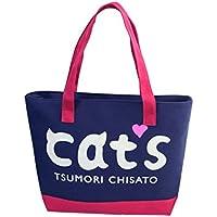 Wewod alfabeto Stampa Shopping Bag borsa in tela a righe,