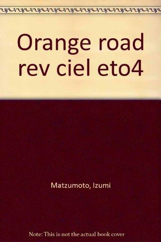 Les tribulations de Orange Road, Tome 4 : Rêves sous un ciel étoilé !