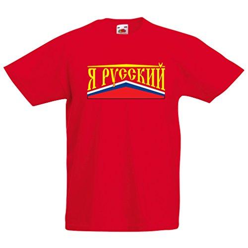 Kinder T-Shirt ЯРусский, Russische Flagge, Россия, Russland (3-4 Years Rot Mehrfarben)