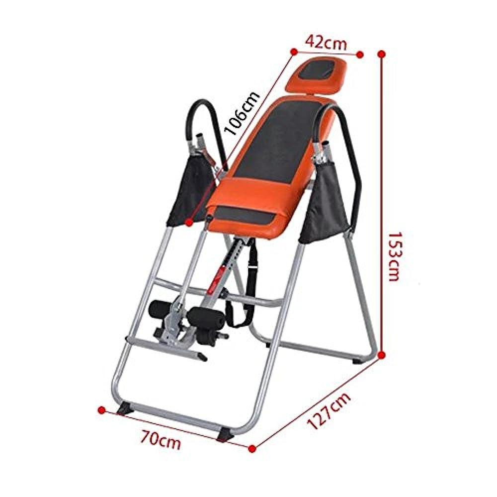 QAZSE Schwerkraftinversionstherapie-Tabelle, Fitness, Rückenschmerzen, entlasten, Entspannen, Bauch, Zunahme, Stressabbau