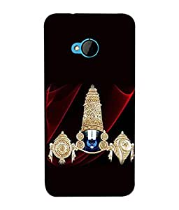 PrintVisa Designer Back Case Cover for HTC One M7 (god of hinduism worshipped )
