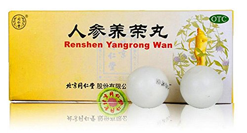 tongrentang-ren-shen-yang-rong-wan9g10pillginseng-tonic-pills-boost-energynourish-blood