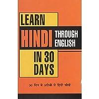 Learn Hindi in 30 Days Through English