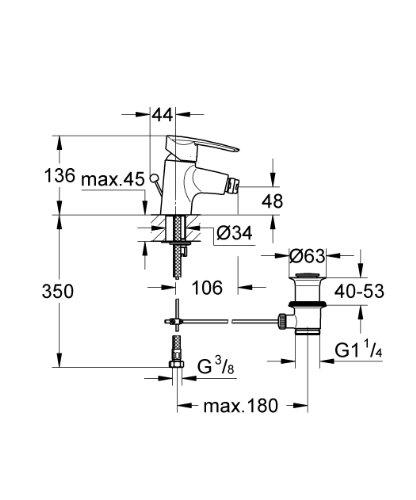 GROHE Wave Einhand-Bidetbatterie 32288000