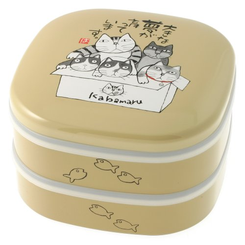 Kotobuki 2-Tiered Bento Box, Kabamaru Cats Picnic by Kotobuki (Kotobuki-bento)