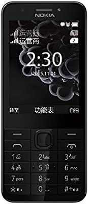 Nokia 230 DS - Móvil con teclas grandes (2.8