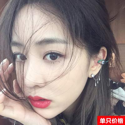 SIWUXIE OrecchiniOrecchini temperamento coreano personalità orecchini selvatici semplice lungo paragrafo adatto per trucco rotondo viso orecchini pesca orecchini gioielli femminili, singoli