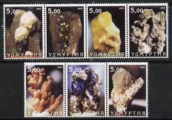 Udmurtia Republic 2000 Minerals perf set of 7 values complete u/m MINERALS JandRStamps