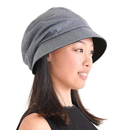 CHARM Casualbox   Damen Sonne Hut Bio Baumwolle Japanisch Design Weich UV Schutz Dunkelgrau