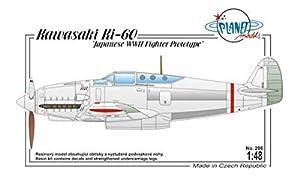 Planet Models plt206-Maqueta de Kawasaki KI de 60Japanese WWII Fighter Pro