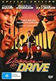 License to Drive ( To Live and Drive in L.A. ) ( Daddy's Cadillac ) by Corey Haim