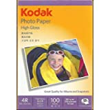 Kodak 180 GSM 4x6 Inkjet Paper (CAT 5740-306) - Pack of 100 Sheets