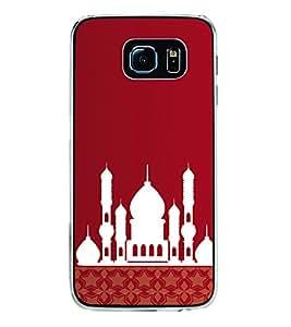 PrintVisa Holy Islam High Gloss Designer Back Case Cover for Samsung Galaxy S6 Edge :: Samsung Galaxy S6 Edge G925 :: Samsung Galaxy S6 Edge G925I G9250 G925A G925F G925FQ G925K G925L G925S G925T