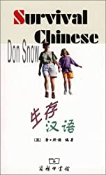 Survival Chinese by Don Snow (2002-01-01)