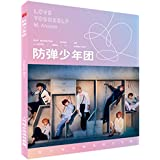 Kpop BTS Bangtan Boys BT21 Love Yourself Answer Card Photo Album Postcard Book Photocards Poster for BTS Fans Ideal Chirstmas