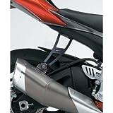 Suzuki 600–750gsxr-08/10-support Auspuff R & G racing- 446445