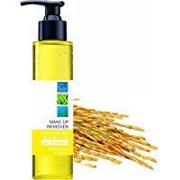 Aceite de Arroz Desmaquillante 200 ml - 100% Natural Anti Edad y Hidratante