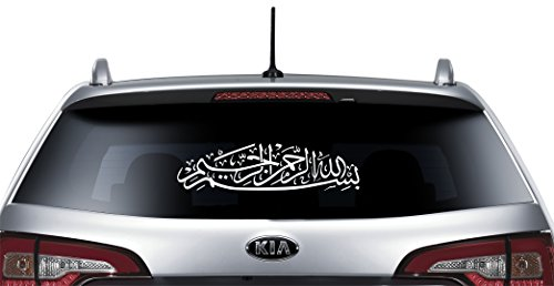 Halal-Wear Heckscheibenaufkleber Autotattoo Islam Bismillah Allah Schrift Aufkleber Islamspruch Heckscheibe Autoaufkleber (Bismillah-4)