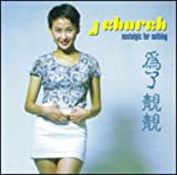 Songtexte von J Church - Nostalgic for Nothing