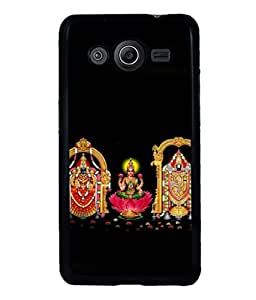 printtech Indian Gods Lord Back Case Cover for Samsung Galaxy Core Prime G360