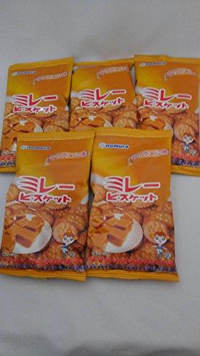 nomura-unblock-procesamiento-de-la-tienda-galletas-millet-caramelo-sensorial-cinco-bolsas-mercancias