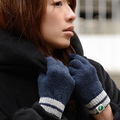 FQGGants hiver femme *hiver charmant des couples écran tactile ultra-fin en tissu chenille warm touch écran la date de son tricot automne 677888, Brown Blue