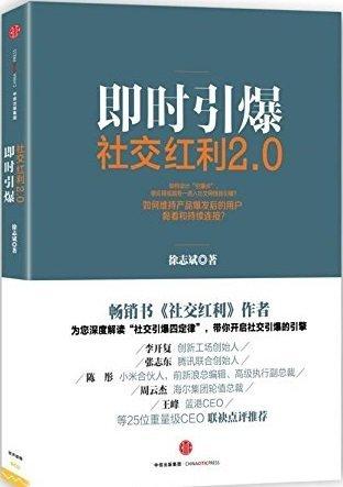 shejiao-hongli-20