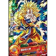 Dragon Ball Heroes only) Gohan: The Future (SS3) (UBP) / Promo HUM-16