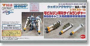 WA-18 Mobile Ginn missile launcher (japan import)