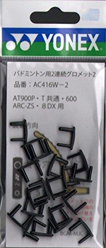 Japan Yonex 2Tüllen Gelenk ac416W-2Schwarz 20Stück für Badminton (yac416W2F) -