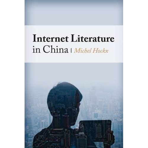 Internet Literature in China (Global Chinese Culture) by Michel Hockx(2015-02-10)
