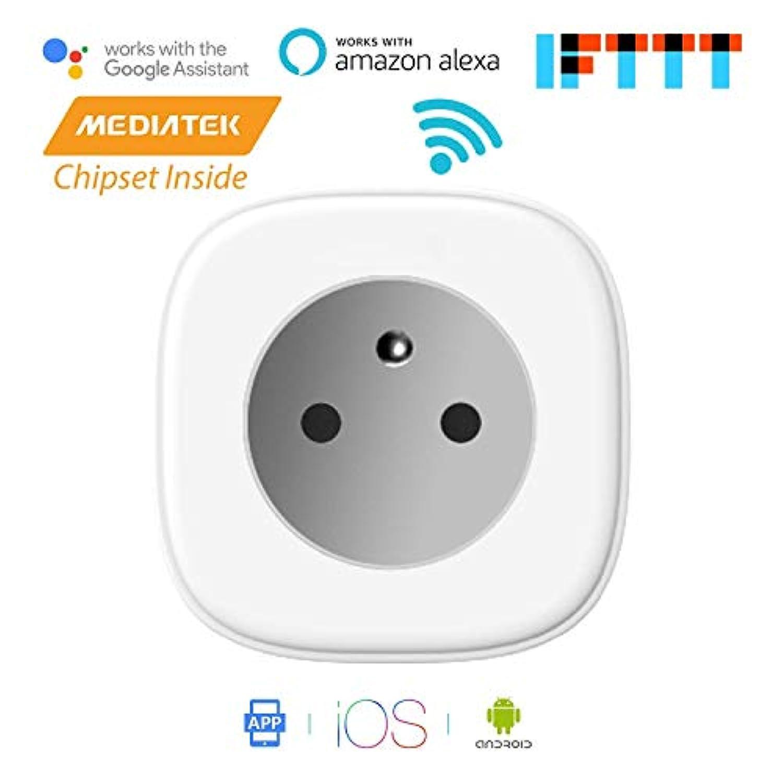 Google Home et IFTTT Prise Connect/ée WiFi Meross Prise Intelligente Compatible avec Alexa Lot de 4 Prises avec Contr/ôle /à Distance via APP et Fonction de Temps 3840W 16A Prise avec Contr/ôle Vocal