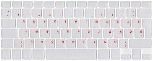 Transparente Russische (Russisch-MAC) Silikon Abdeckung für MacBook, Air&Pro Tastatur, ROT (Mac 13 Zoll-tastatur-abdeckung)