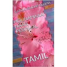 MOUNAMAAAI NAAN PESINAAL: TAMIL (monam t. 23) (French Edition)