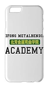 Beifong Metalbending Academy Iphone 6 plastic case
