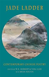 Jade Ladder: Contemporary Chinese Poetry